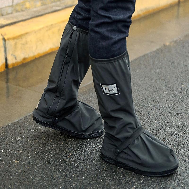 Bọc giày dài chống nước