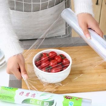 Cuộn màng bọc thực phẩm