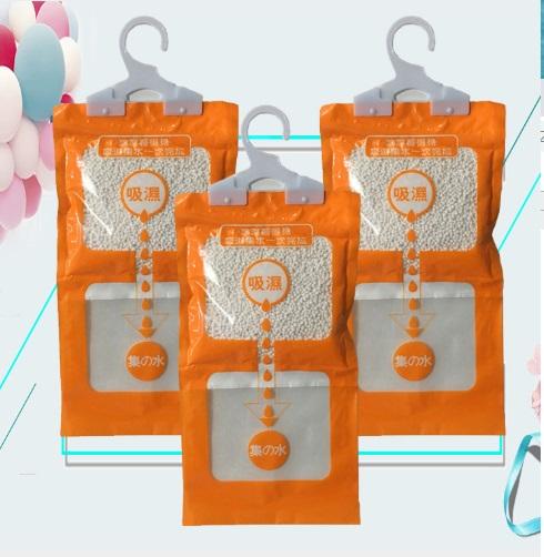 Túi hút chống ẩm tủ quần áo loại 230gr