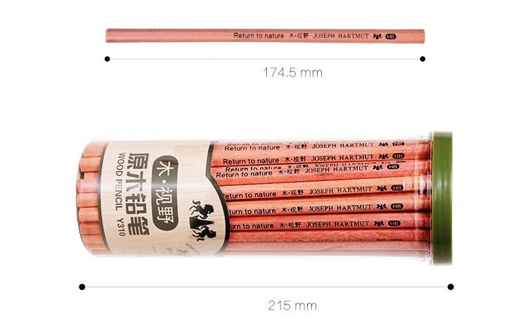 Hộp bút chì 2B 50 cây